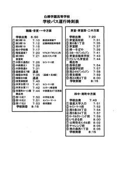 2012年12月03日16時26分39秒.pdf000.jpg