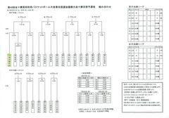 第40回全十勝高校秋季.jpg
