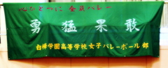 IMG_8621-001.JPG