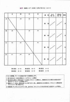 H29高体連女子バレー3.jpg