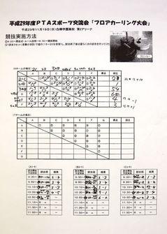 LD7A1299.jpg