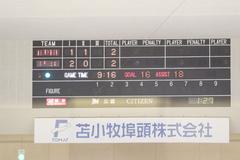 準決勝4-1.jpg