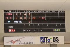 準決勝5-16.jpg