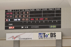準決勝5-7.jpg