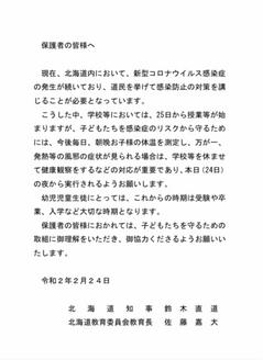 クラッシーコロナウィルス対応について (1).jpg